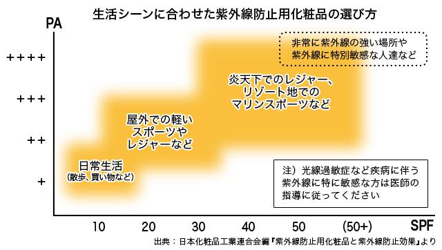 1905_T_shigaisen_02.jpg