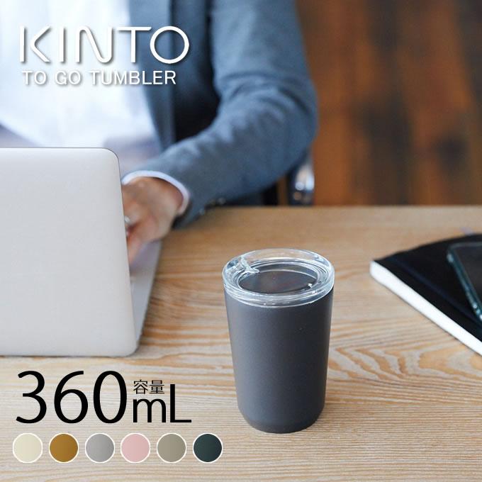 thc-kinto-togo360-_1.jpg