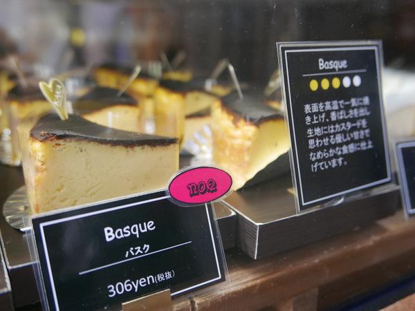 KAKA チーズケーキ.jpg